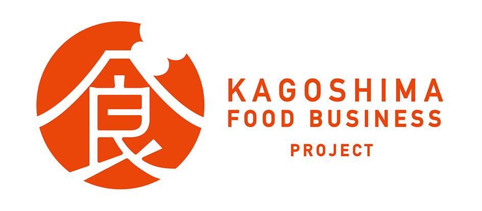 「食品関連産業振興プロジェクト」のロゴ